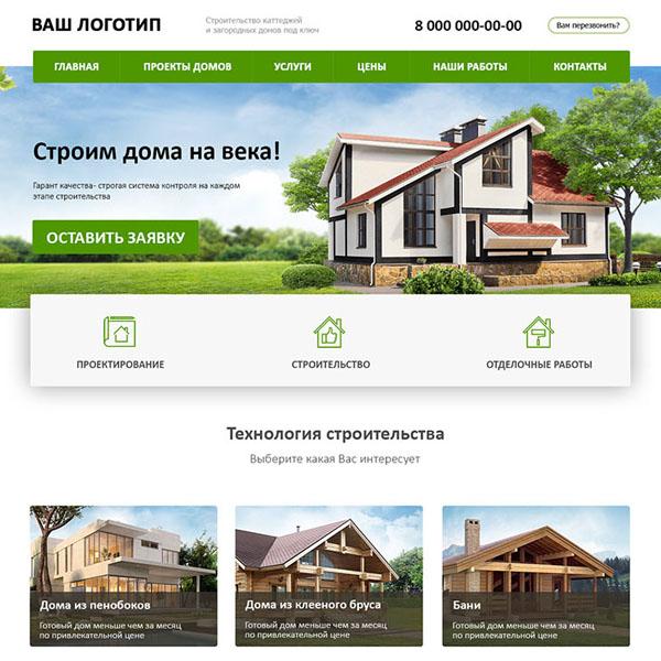 Создание сайта в арзамасе продвижение сайта челябинск цена